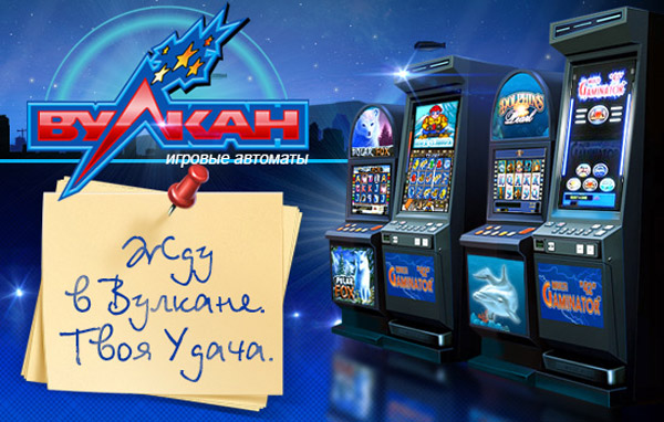 Right. good казино онлайн вулкан casino vulcan seems excellent